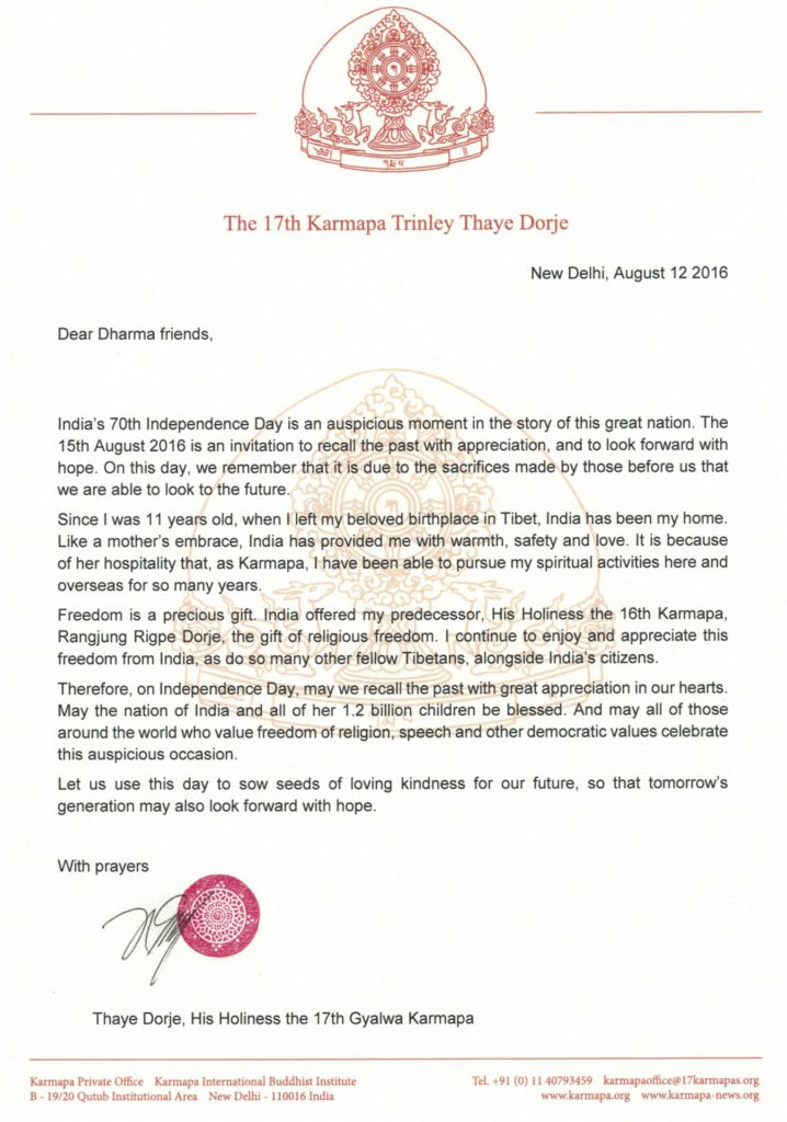HH-Message-for-the-70th-Independance-Day-of-India-12-08-2016