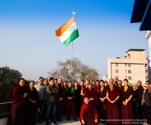 Celebration of 71st Republic Day of India in KIBI