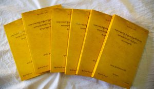 Inauguration of KIBI Publications